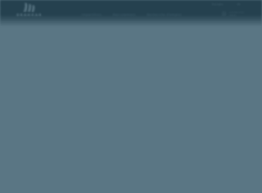 Ekkinox homepage screenshot