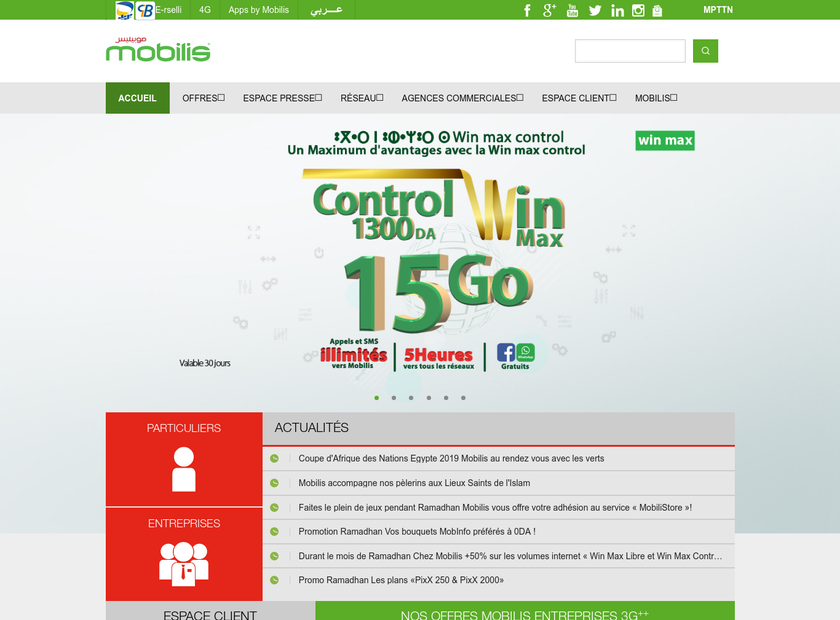 ATM Mobilis homepage screenshot