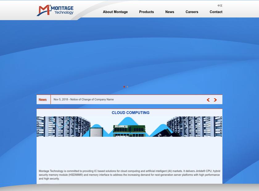 Montage Technology Group Ltd homepage screenshot